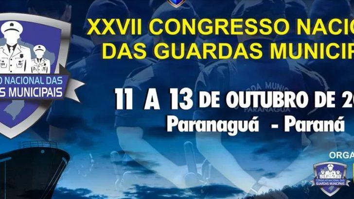 Inscrições abertas para o XXVII Congresso Nacional das Guardas Municipais