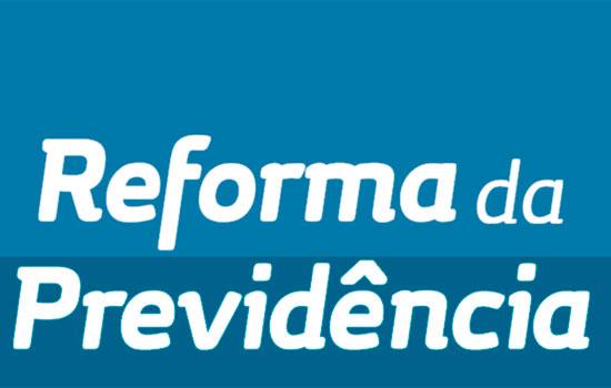 Comissão de Segurança ouvirá mais de 20 categorias sobre reforma da Previdência. FENAGUARDAS estará presente