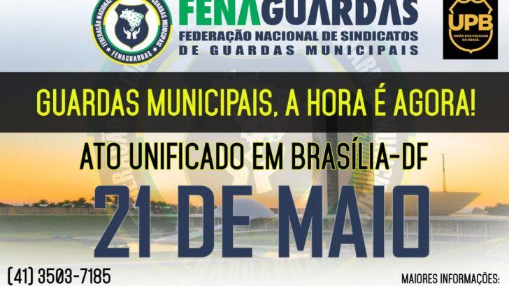 Fenaguardas convoca Guardas Municipais para ato unificado em defesa da aposentadoria policial