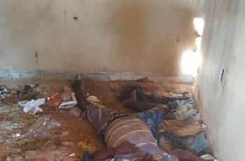 GCM de Girau do Ponciano é acionada após populares encontrarem cadáver abandonado