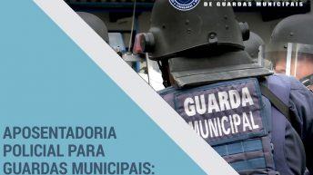 Vídeo: APOSENTADORIA POLICIAL PARA GUARDAS MUNICIPAIS: UMA QUESTÃO DE JUSTIÇA