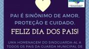 Feliz Dia dos Pais a todos os guerreiros da Guarda Municipal de Alagoas
