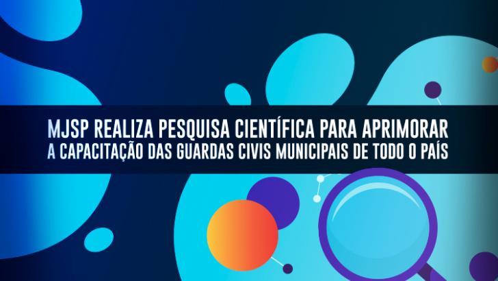 Ministério da Justiça realiza pesquisa científica para aprimorar a capacitação das Guardas Municipais de todo o país