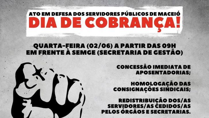 Sindguarda convoca categoria para ato em defesa dos servidores públicos de Maceió