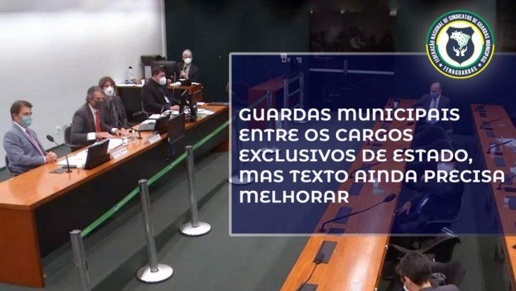 Guardas municipais entre os cargos exclusivos de estado, mas texto precisa melhorar