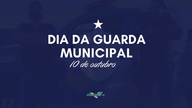Confira o vídeo do Sindguarda em homenagem ao Dia da Guarda Municipal